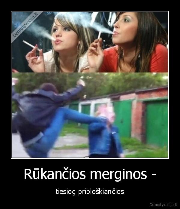 Картинки приколы курящих девушек, мужчине летием